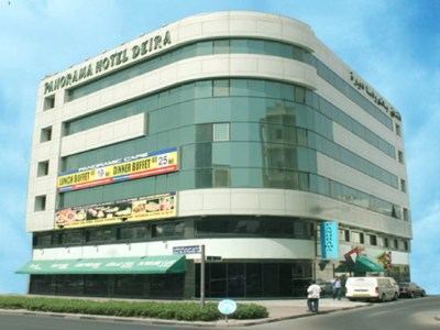 Panorama Deira (Room Only)