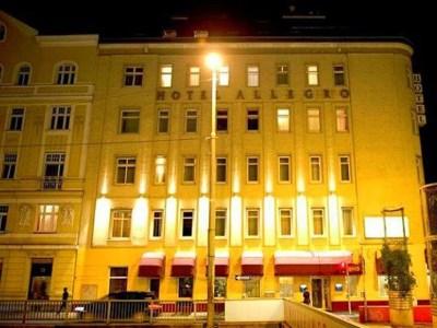 俄蘭格嬈酒店 (不退款)