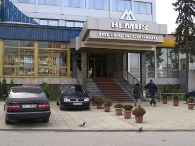 Hemus (Special Offer)