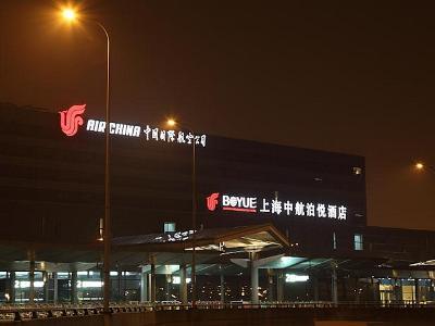 Boyue Shanghai Hongqiao Airport