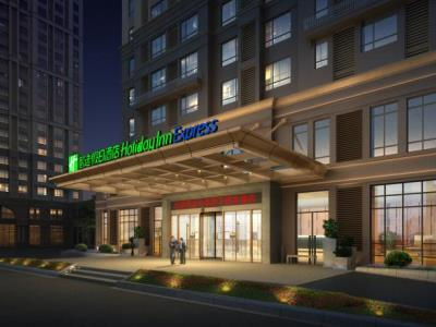Holiday Inn Express Shenyang Tawan