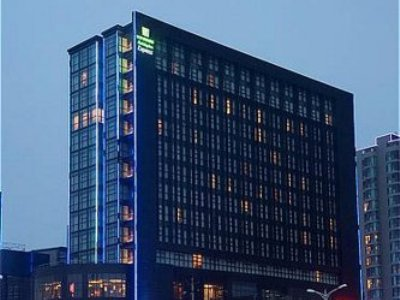 Holiday Inn Express Guangshun