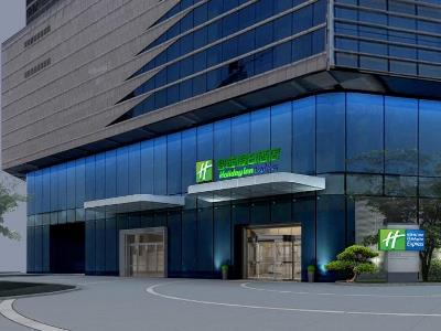 Holiday Inn Express Wuhan Optical Valley