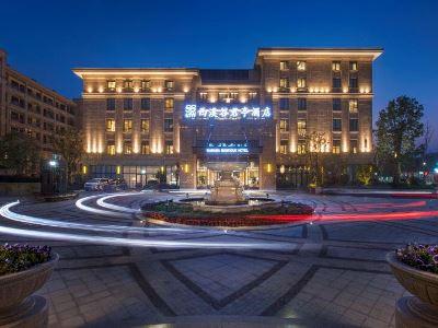 Ssaw Boutique Hotel Hangzhou Xixi Park