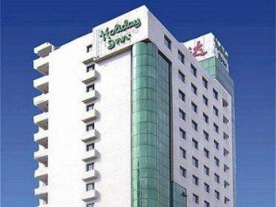 Holiday Inn Harbin City Centre