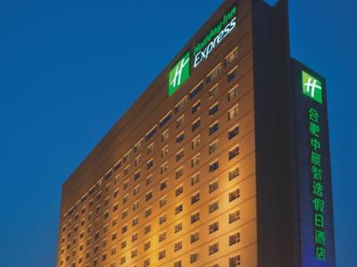 exterior view - hotel holiday inn express south hefei - hefei, china