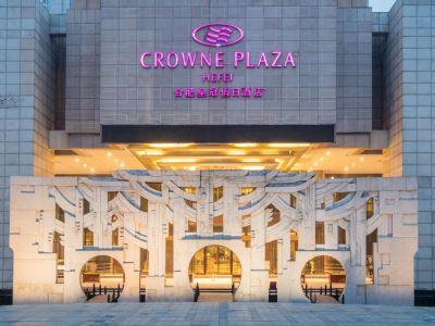 Crowne Plaza Hefei