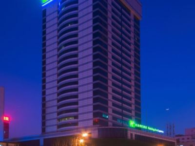 exterior view - hotel holiday inn express hefei downtown - hefei, china