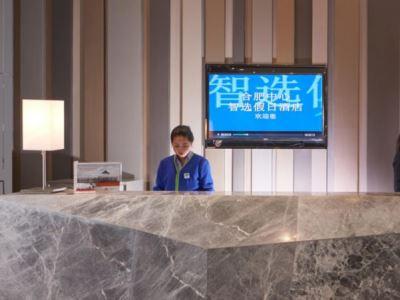 lobby 1 - hotel holiday inn express hefei downtown - hefei, china