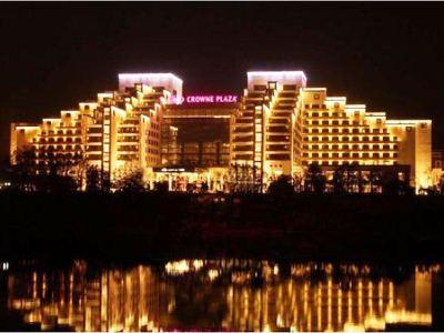 黃山昱城皇冠假日酒店