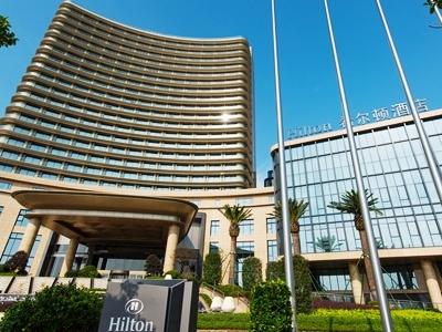 舟山希爾頓酒店