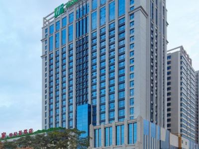 Holiday Inn Express Baoji City Centre
