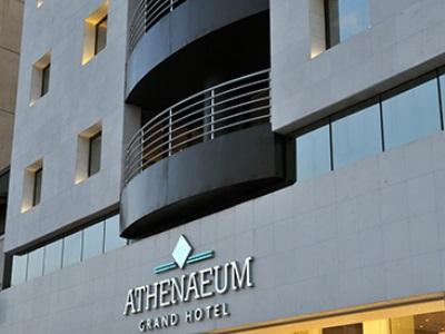 Athenaeum Grand