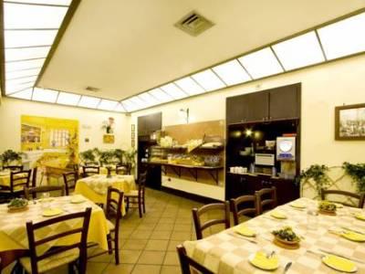 レストラン