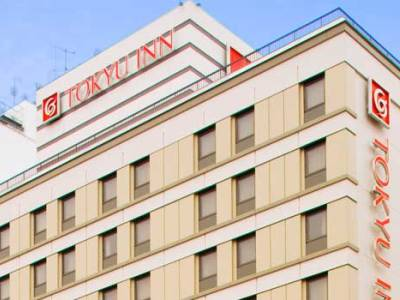 高鬆東急REI飯店(A)