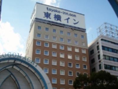 Toyoko Inn Takamatsu Hyogomachi