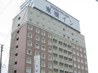 Toyoko Inn Shin-Yamaguchi-Eki Shinkansen