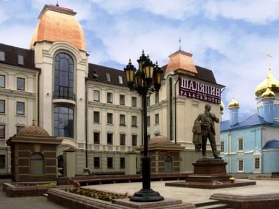 Shalyapin Palace