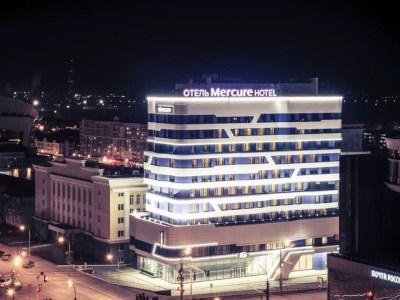 exterior view - hotel mercure saransk center - saransk, russia