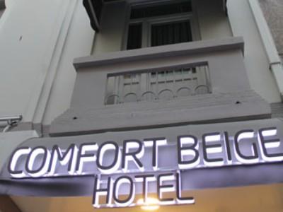Comfort Beige