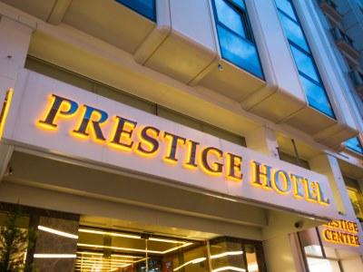Prestige (Non Refundable)