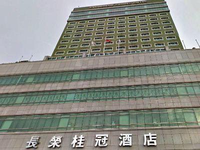 基隆長榮桂冠酒店 (特價)