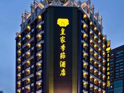 Royal Seasons Zhongkang