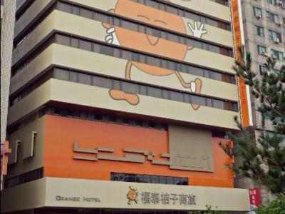 Orange Hotel Park