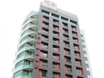 Maison De Chine - Pin Zhen Building