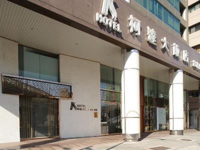 exterior view 1 - hotel k hotel dunnan - taipei, taiwan