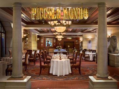 restaurant - hotel michelangelo - johannesburg, south africa